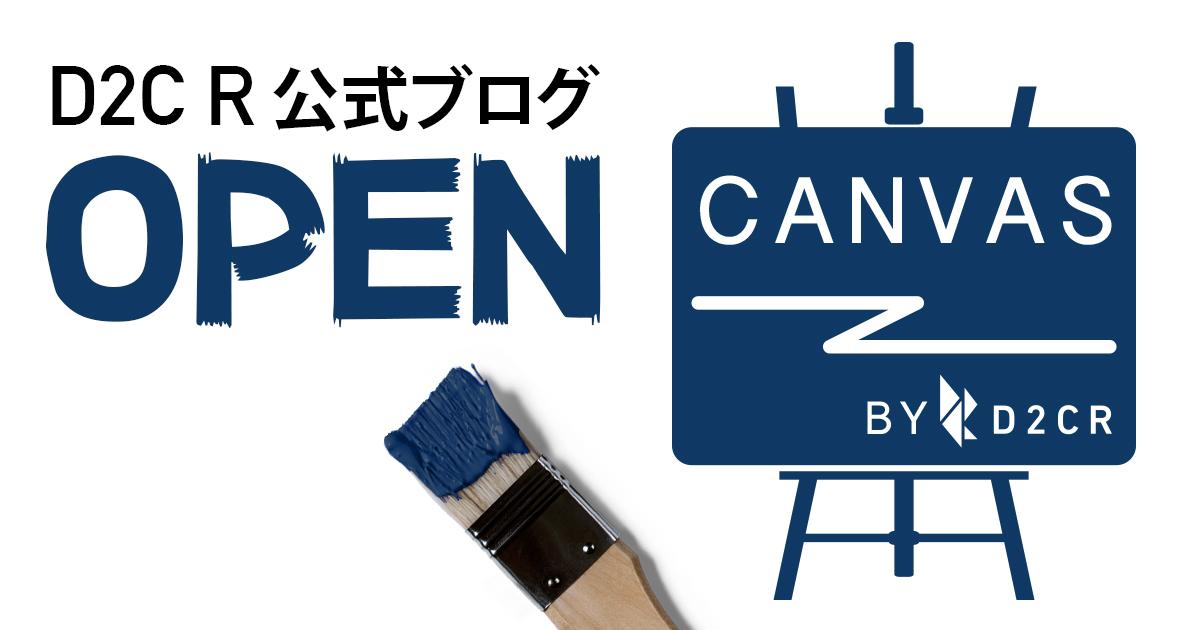 CANVASがオープンしました!