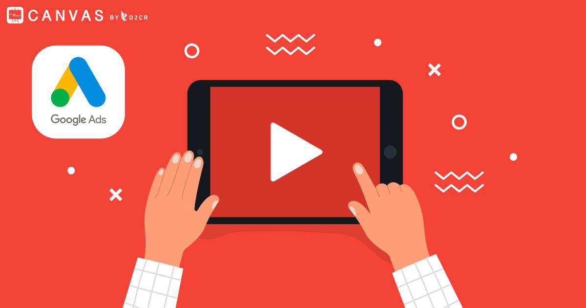 【認知向上施策を考えている方必見】YouTube広告の予約型メニューのご紹介