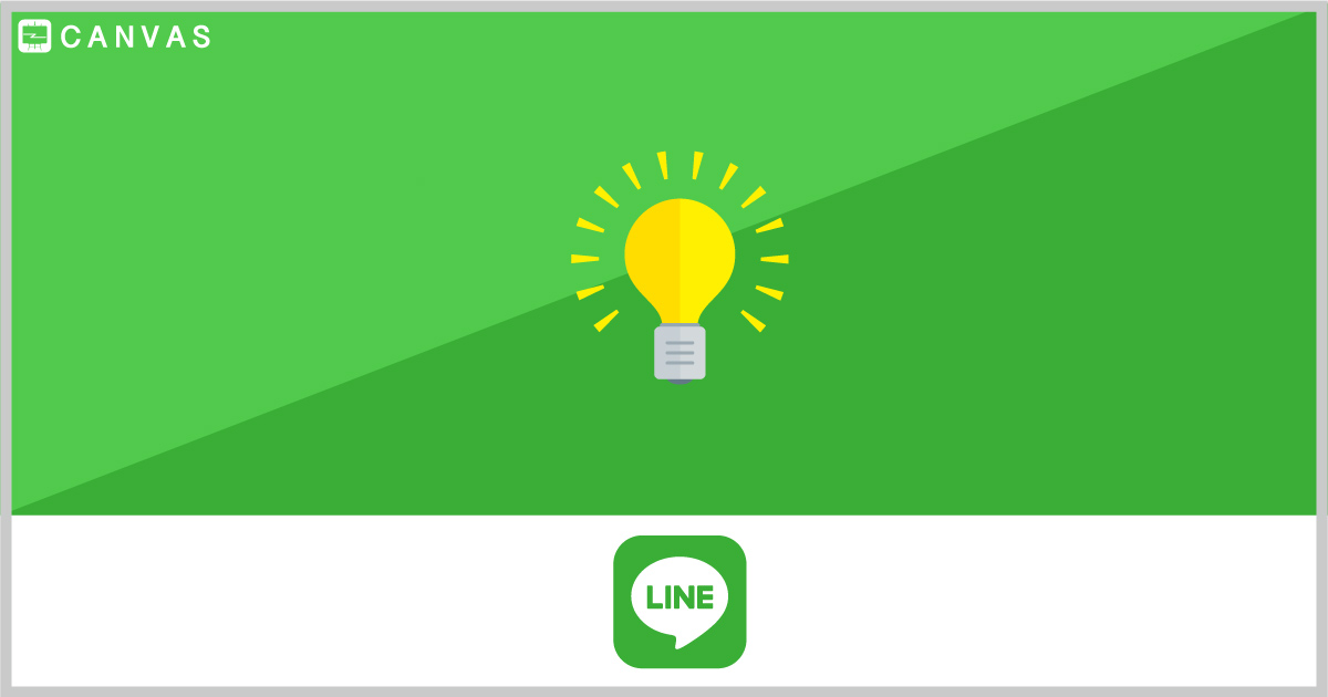LINE広告:類似オーディエンスサイズ自動化機能の活用ポイント