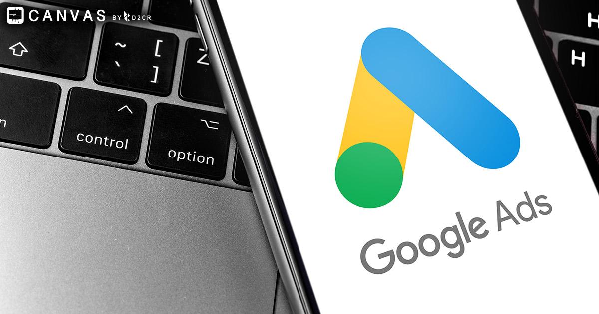 GoogleAC(旧UAC)の「コンバージョン数の最大化(Max Conversion)」を運用してみた!